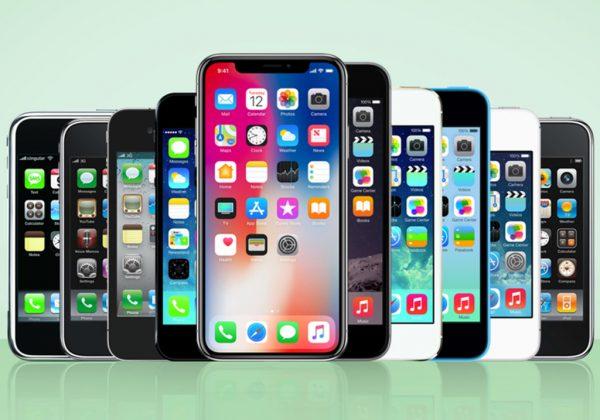 restar iphone